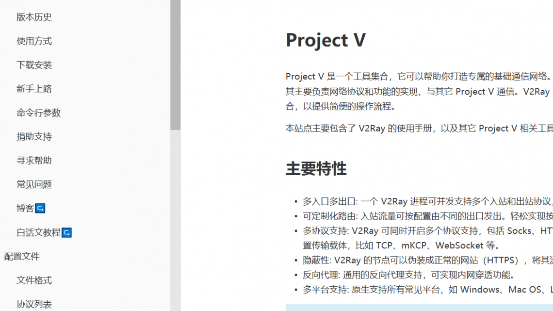 VPS从裸机开始配置V2ray教程– FBOL ORG
